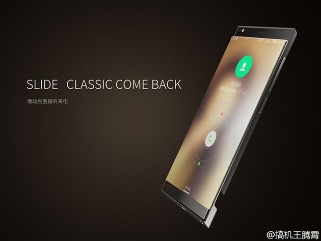 ZTE bezramkowy smartfon slider