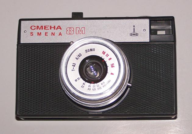 Smiena 8M