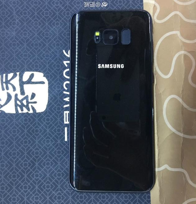Galaxy S8 czarny