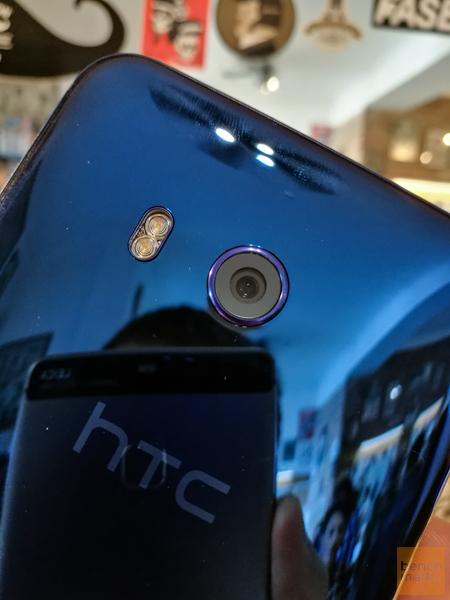 HTC U11 obiektyw
