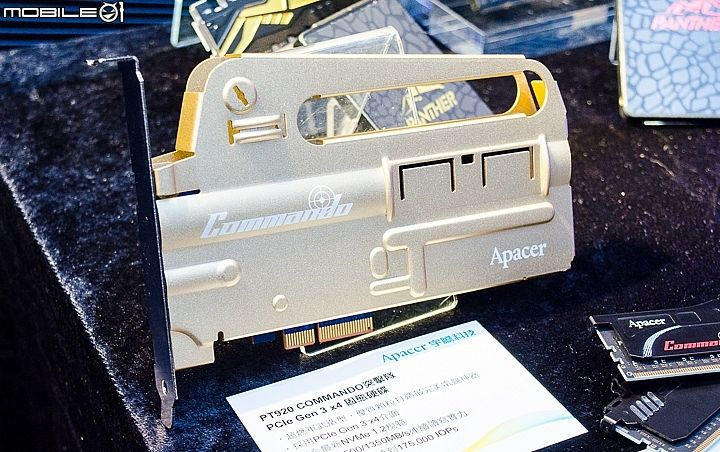 Apacer Commando PT920 PCIe SSD