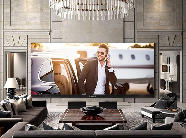 C Seed 262 największy telewizor 4K na świecie wygląd