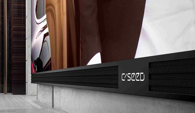 C Seed 262 największy telewizor 4K na świecie