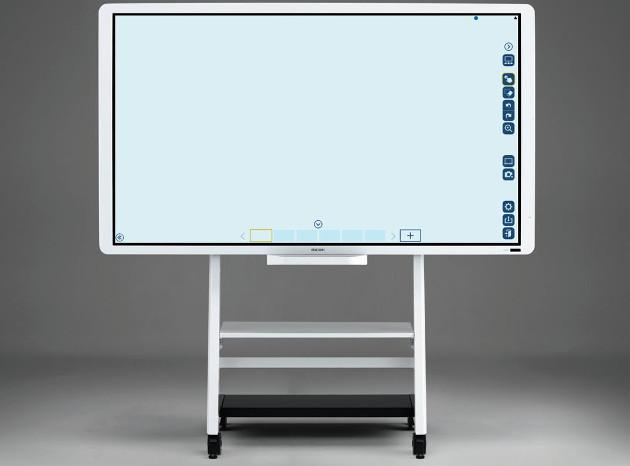 Ricoh D7500 tablica interaktywna wygląd