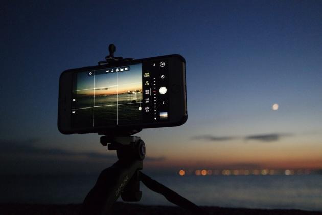 Fotografowanie noc