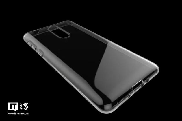 Nokia 9 case
