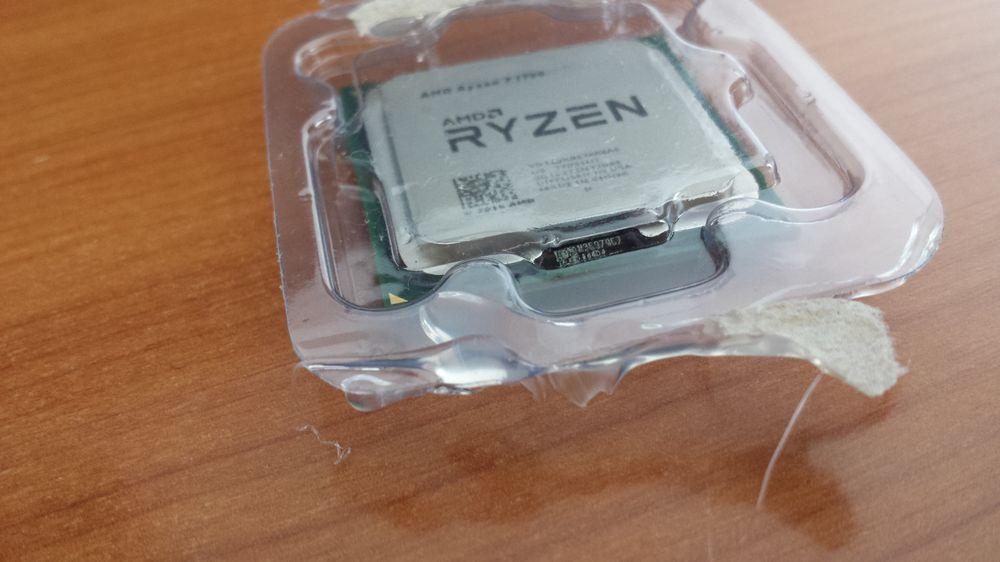 AMD Ryzen - podróbka procesora