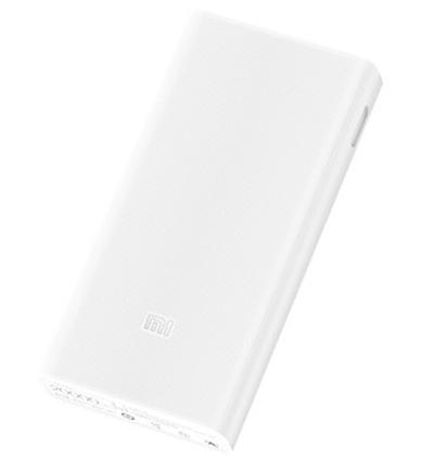 Xiaomi Power Bank 2 20000mAh