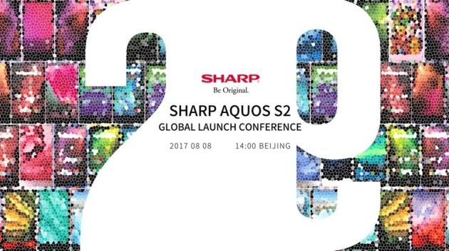 Sharp konferencja zapowiedź