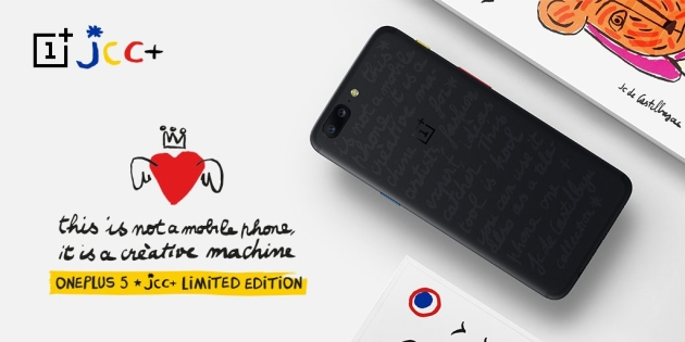 OnePlus 5 JCC+ Limited Edition:
