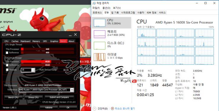 AMD Ryzen 5 1600X - odblokowany 8 rdzeni/16 wątków