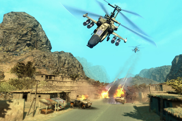 Heliborne screen