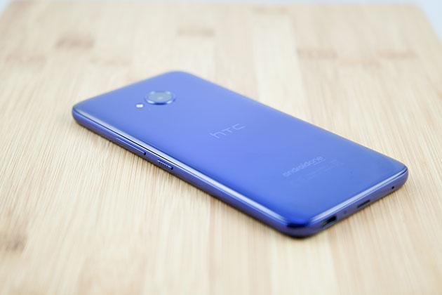 HTC U11 life przyciski