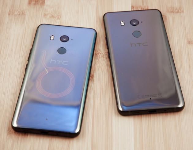 HTC U11+ dwie wersje