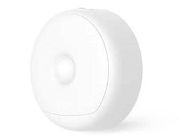 Xiaomi Yeelight Motion Sensor Light