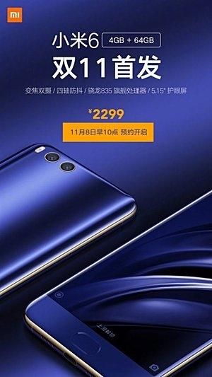 Xiaomi Mi 6 4 GB