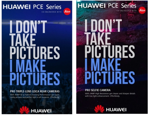 Huawei P11 aparat