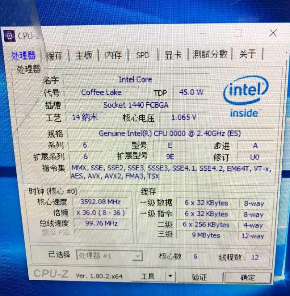 Intel Coffee Lake - CPU-Z