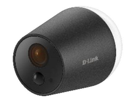 D-Link DCS-1820LM