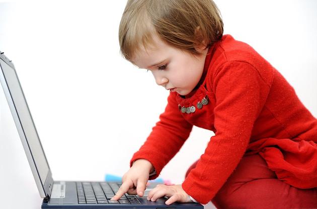 Bezpieczny Internet dziecko