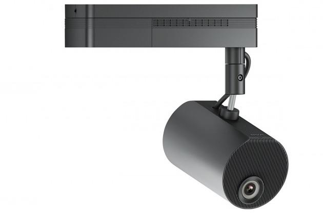 Epson LightScene EV-100 projektor