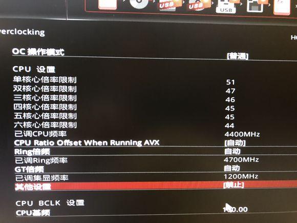 Intel Core i7-8086K - BIOS