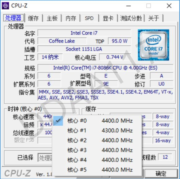 Intel Core i7-8086K - CPU-Z