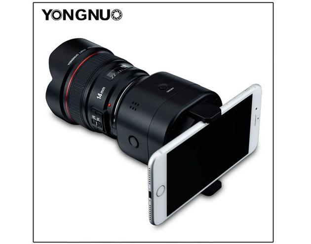 Yongnuo YN43 i obiektyw