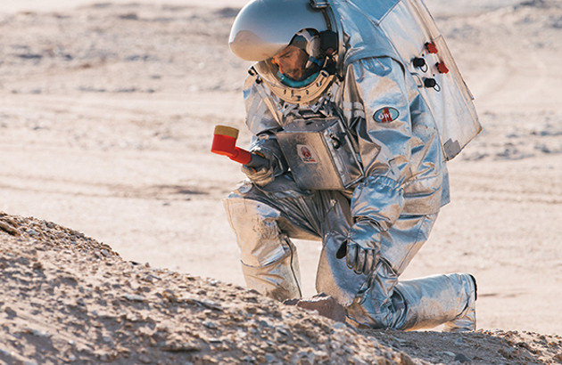 AFK Mars test