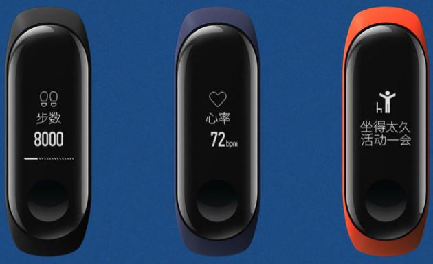 Xiaomi Mi Band 3 front