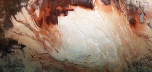 Mars Biegun południowy Mars Express