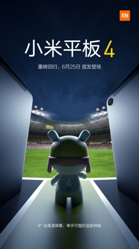 Xiaomi Mi Pad 4 data premiery