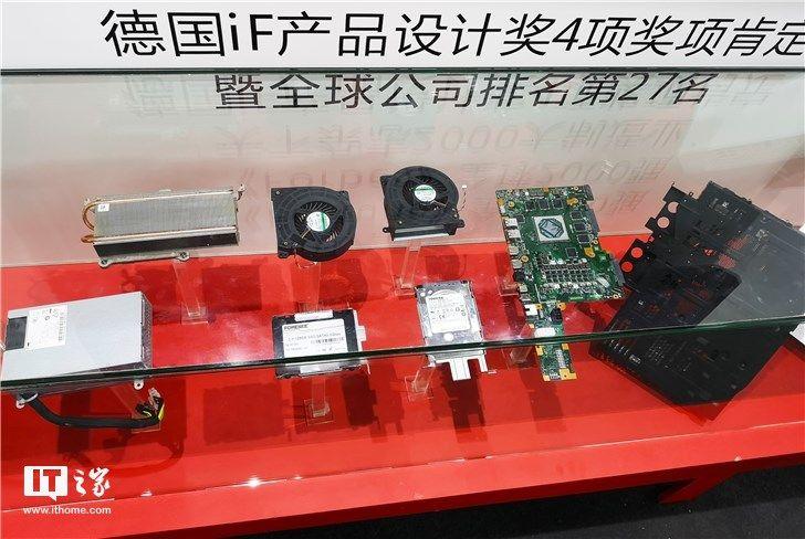 Zhongshan Subor - komputer części