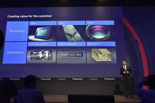 Panasonic wartości produktu