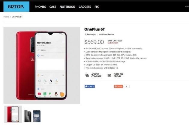 OnePlus 6T specyfikacja