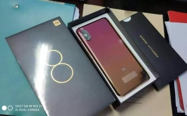 Xiaomi Mi 8 UD
