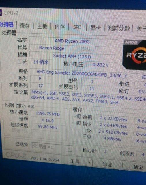 AMD Athlon 200GE ES - CPU-Z