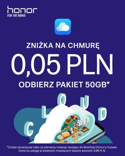 Honor Huawei Mobile Cloud