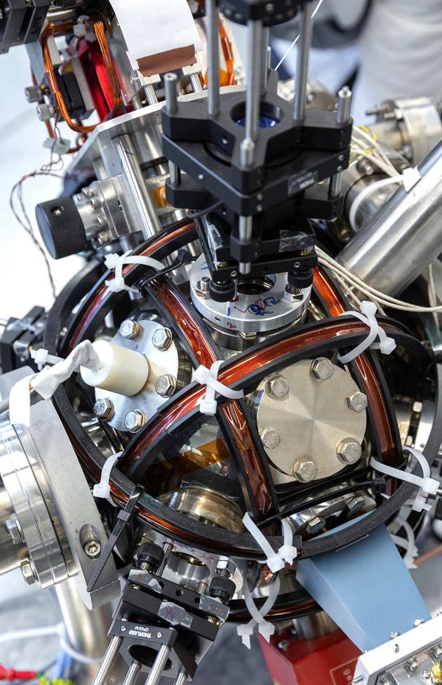 kwantowy kompas wygląd