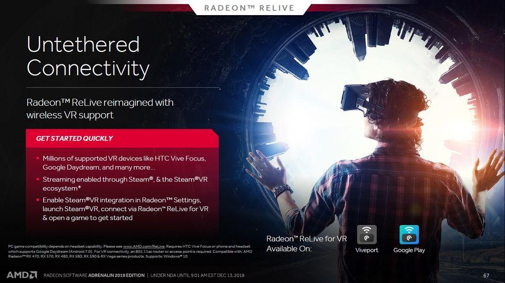 AMD Radeon Software Adrenalin 2019 Edition
