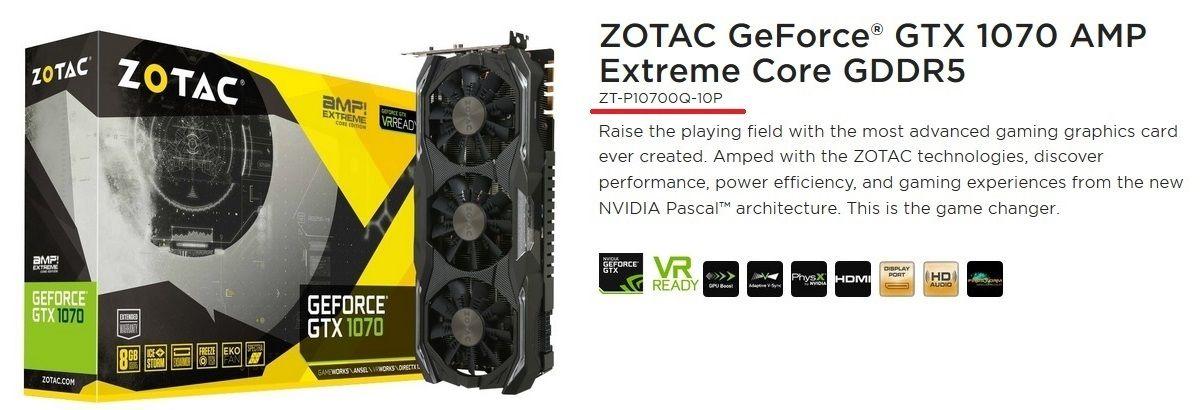 Zotac GeForce GTX 1070 AMP Extreme Core GDDR5
