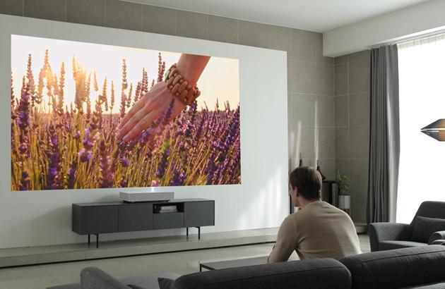 LG CineBeam projektor