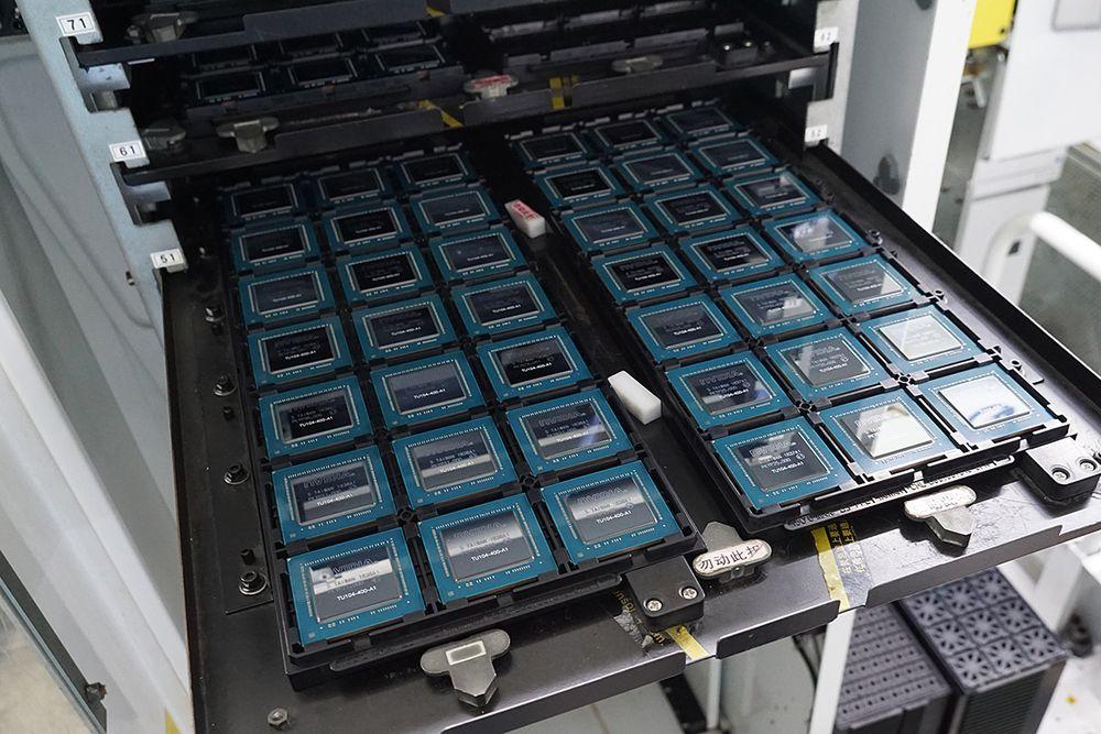 Nvidia Turing TU104