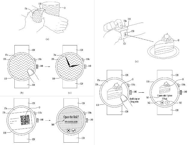 LG smartwatch patent 02