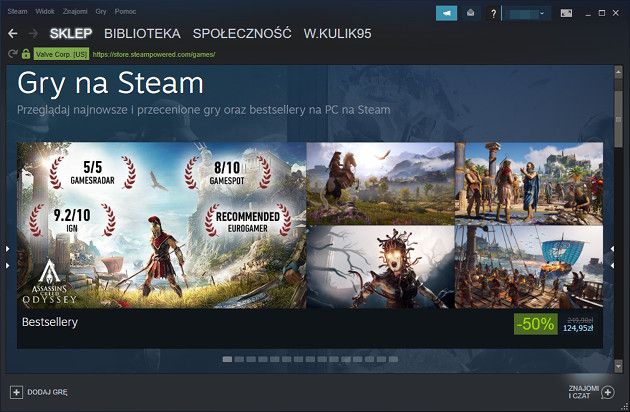 Steam screen