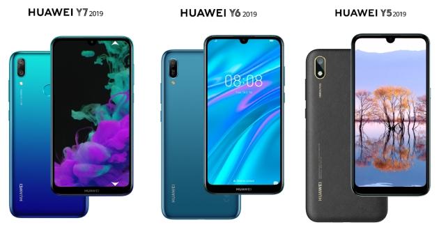 Huawei seria Y 2019