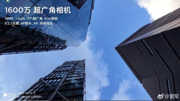 Xiaomi Mi 9 aparat