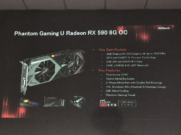 ASRock Phantom Gaming U Radeon RX 590 8G OC