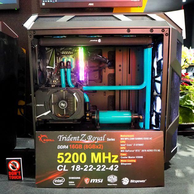 G.Skill Trident Z Royal 5200 MHz