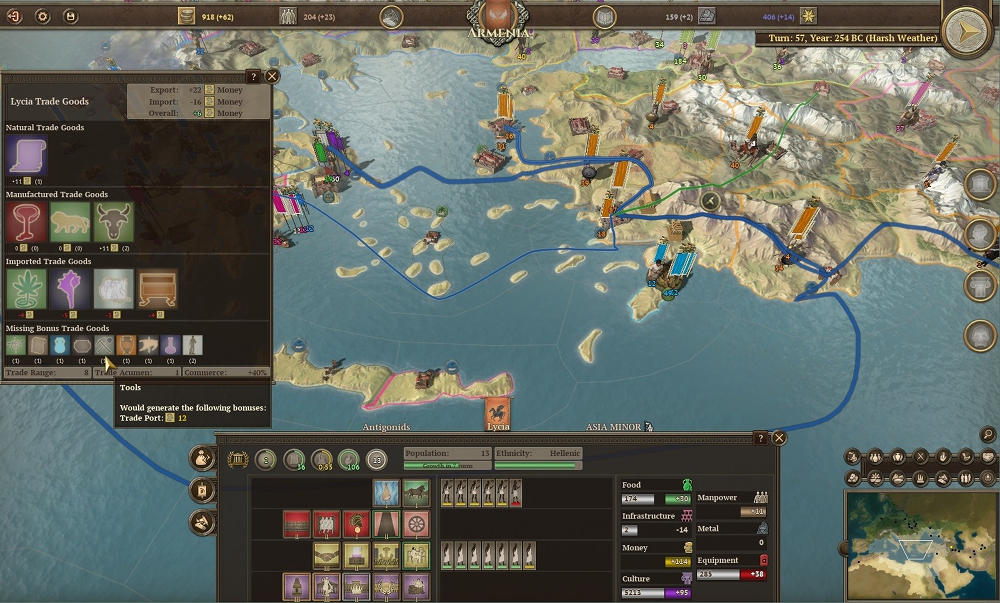 Field of Glory: Empires screen 1